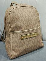 Рюкзак модный и стильный Louis Vuitton бежевый