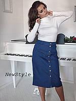 Женская джинсовая юбка большого размера
