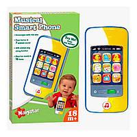 """Музыкальная игрушка """"Смартфон"""" 68093-E ТМ: Navystar"""