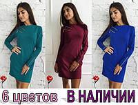 Женское платье французский трикотаж!Разные цвета!