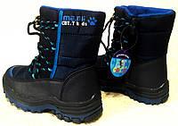 Зимние термо - ботинки на мальчика СВТ.Т 27 - 31