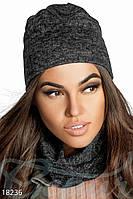 Меланжевый женский комплект двойная шапка и шарф снуд перекрученного кроя трикотаж с шерстью
