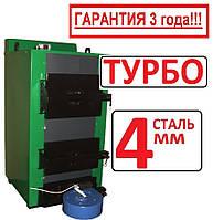 50 кВт Котёл Длительного Горения Огонёк-50Т (с Автоматикой)