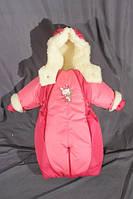 Детский комбинезон трансформер для новорожденных зима (коралловый)