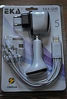 Универсальное зарядное 12 в 1 USB кабель шнур, Б264