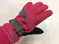 Перчатки горнолыжные женские  р. S (6,5)
