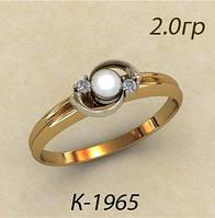 Нежное золотое кольцо 585* пробы с цирконием и небольшой Жемчужиной