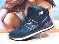 Кроссовки зимние мужские New Balance 1400 синие 44 р.