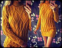 Вязанный женский длинный свитер с хомутом