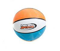 Мяч баскетбольный резиновый, размер 7 500г