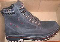 Зимние мужские ботинки молния шнурки, зимняя мужская кожаная обувь от производителя модель ГЛТ