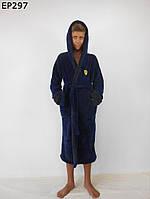 Детский халат для мальчика 12-16 лет