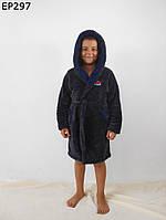 Детский халат для мальчика 6-10 лет