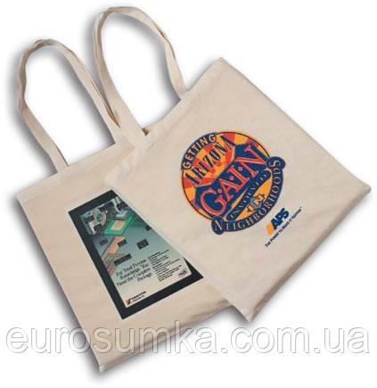 сумки с логотипом: