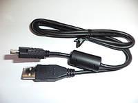 Кабель USB для GPS-логгер Nikon D90 D5100 D3100 D4
