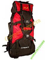 Рюкзак туристический EXTREM 80 JackWolfskin красный