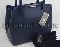 Нестандартная гламурная стильная женская сумка