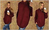 Женский теплый свитер с воротником-хомут