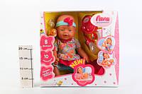 Пупс кукла Baby Born Беби Борн 058-8 Маленькая Ляля новорожденный с аксессуарами
