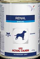Royal Canin renal 410г *12шт-диета для собак при хронической почечной недостаточности