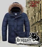 Фирменная куртка на меху