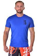 Мужская футболка для тренировок Berserk Sport электрик