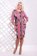 Женское платье батал Бонжур  Lenida фрез 50-58 размеры