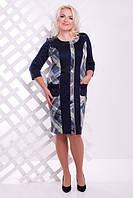 Женское темно-синее  платье батал Бонжур  Lenida  50-58 размеры