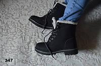 Женские ботинки зимние реплика Тимберленд