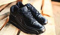 Кроссовки мужские Nike Air Max 90 Black Leather ОРИГИНАЛ