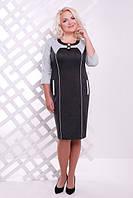 Женское серое  платье батал Стефани  Lenida  50-58 размеры