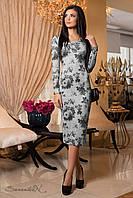 Трикотажное платье длины миди с принтом 42-48 размеры