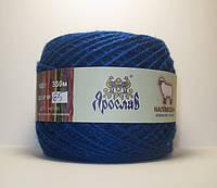 Нитки для вязания синего цвета 50% шерсть