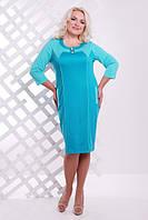 Женское  бирюзовое платье батал Стефани  Lenida   50-58 размеры