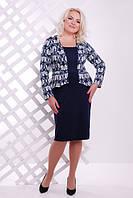 Трикотажное женское платье батал Зульфия  Lenida темно-синий+белый   50-58 размеры
