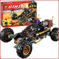 Ninja 10524 аналог Lego Ninjago 70589