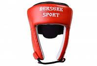Шлем турнирный из натуральной кожи Berserk Sport красный
