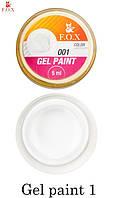 Гель-краска F.O.X Gel paint 001, 5 ml белая