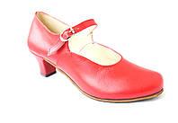 Туфли народные женские(венский каблук)