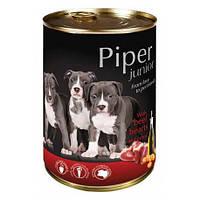 Dolina Noteci PIPER UNIOR Консервы для щенков (мясо 60%) 400гр*24шт+доставка бесплатно