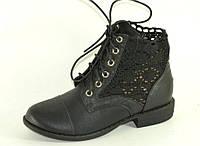 Ботиночки с ажурными довязами Black, р.36-41