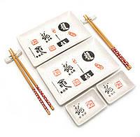 Сервиз для суши Птица на ветке сакуры на 2 персоны керамика