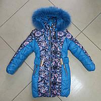 Зимнее пальто для девочки 122-152 см