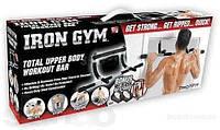 Турник домашний Айрон Джим (Iron Gym)