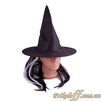 Шляпа Ведьмы с волосами