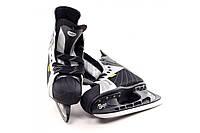 Коньки ледовые хоккейные. Размеры: 36-39.