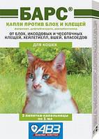 Барс капли против блох и клещей для кошек 3 пипетки
