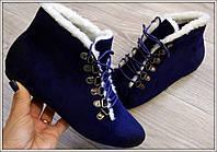 Ботинки женские зимние замшевые