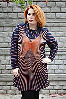 Туника большого размера Лучик, туника для полных женщин, женская одежда больших размеров,  дропшиппинг