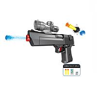 Игрушечный пистолет G220-3, стреляет Орбисами (разрывными гелевыми пулями) и поролоновыми пулями.Пистолет G220